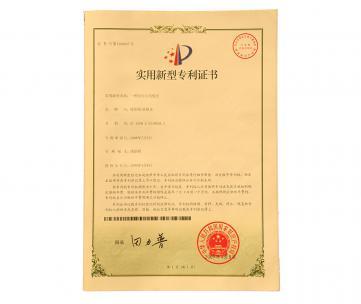 实用新型专利证书(一种组合式电缆夹)