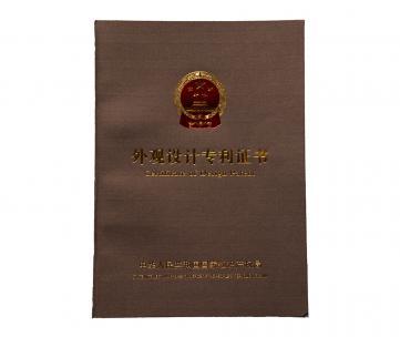 外观设计专利证书(组合分隔式采煤机电缆保护夹)