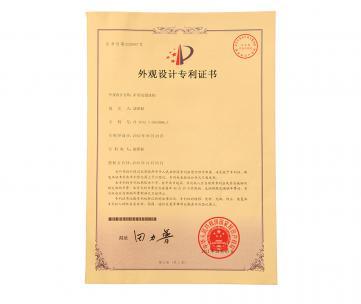 外观设计专利证书(矿用电缆挂钩)